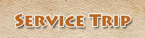 2014 Service Trip
